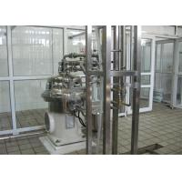 Wholesale Complete Sweetened Ice Cream Dairy Production Line SUS304 Dairy Plant Equipment from china suppliers