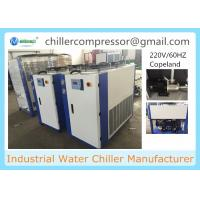 Wholesale 5HP Low Temperature Copeland Glycol Chiller for Beer Process Cooling from china suppliers