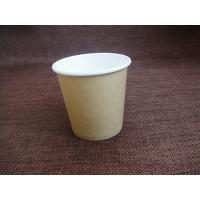 Wholesale 3 oz paper cup machine from china suppliers