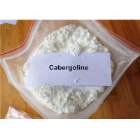 Wholesale Quality Steroid Powder Cabergoline Hormones Dostinex CAS 81409-90-7 from china suppliers