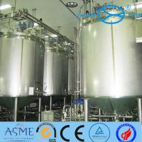 Wholesale Food Grade Horizontal Diesel Storage Tanks Milk Quick Open Vertical from china suppliers