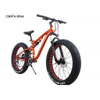 Wholesale Classic Environment Friendly Electric Fat Tire Snow Bike , Electric Assist Fat Bike from china suppliers