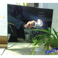 Buy cheap Double Coated Aluminium Coated Mirror Glass Waterproof with 3mm from wholesalers