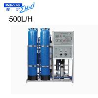 Wholesale 500LPH commercial Water Softener Machine full automatic  / RO system machine from china suppliers