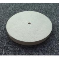 Wholesale 100% wool hard felt  buffing wheel felt polishing wheels and felt pads 150mm from china suppliers