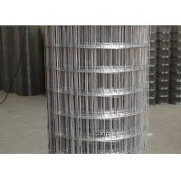 Buy cheap Hot Dipped Galvanized Welded Wire Mesh Square Hole Shape 0.15mm-14mm Gauge from wholesalers