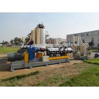 Quality PE Film Cutting Single Screw Plastic Granulating Machine 200kg/H - 1000kg/H for sale