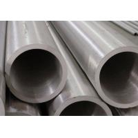 Wholesale Grade 1 Welded Titanium Exhaust Pipe Chemical Resistance With ASTM B337 from china suppliers