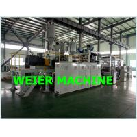 Wholesale CPP CPE Multi - Layer Plastic Film Making Machine Single Screw Extruder from china suppliers