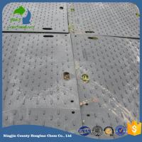 Quality Road Sideway Protect Engineering Plastic Heavy Duty  Factory Price Tree Clearance Floor Ground Mat Uhmwpe Plastic Sheet for sale