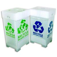 Wholesale Recycling Bin(750x350x350mm) from china suppliers