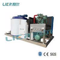 Wholesale Commercial  Flake ice Maker  Lier Freon Ice system for Ice cooling system for construction Project from china suppliers