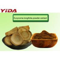 USP Eurycoma Longifolia Powder Sex Enhancing Function Enhance Human Fertility