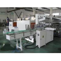 Wholesale Low Noise Shrink Film Packaging Machine Apply Tobottled Beverage from china suppliers