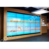 Wholesale 42 inch lg video wall 1920x1080 resolution 450nits brightness  9x video wall DDW-LW4203 from china suppliers
