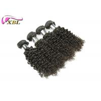 Wholesale Short Inch Curly Brazilian Virgin Hair , Unprocessed Raw Human Hair Weft From One Donor from china suppliers