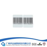 Wholesale HD2034 (58K) EAS am Anti theft Shoplifting hard tag/label Security for Clothes in EAS System made in china from china suppliers