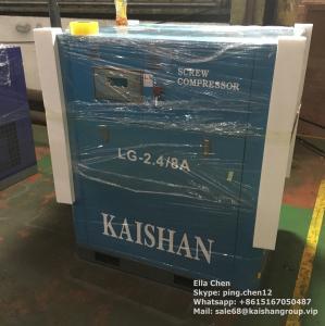 Buy cheap 85 cfm / 116 Psi 20 Hp Screw Air Compressor Kaishan Motor Driven Stationary LG Series from wholesalers