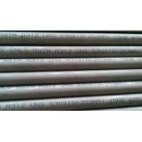 Wholesale S30815 steel pipe from china suppliers