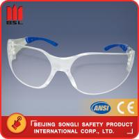 Wholesale SLO-8525C Spectacles (goggle) from china suppliers