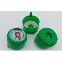 Wholesale FDA 5 Gallon Water Bottle Caps green disposable sticker gasket from china suppliers