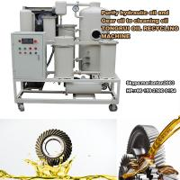 Wholesale ZJD Hydraulic Oil Purification and Filtration Machine for Dehydration and removing dirty from china suppliers