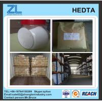 Wholesale 99% N-(2-Hydroxyethyl)ethylenediaminetriacetic acid for water treatment from china suppliers