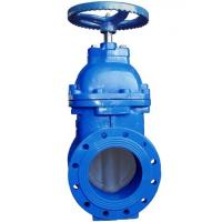 Wholesale BS 5163  CAST IORN Gate Valve from china suppliers