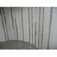 Wholesale Waterproof Construction Building Precast Hollow Core Wall Panels 2800×600×90mm from china suppliers