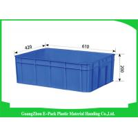 Wholesale Euro Industrial Storage Bins , Large Plastic Containers Cold Chain Moisture 43L from china suppliers