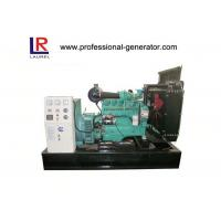 Wholesale Water-cooled Manual / Auto Start Open Diesel Generator Set Low Noise Level Canopy 50KW 63KVA from china suppliers