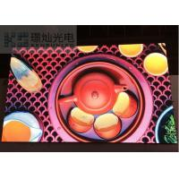 Wholesale MBI5020 OEM Accepted RGB Indoor Led Displays P4 Full Color 1/16scan from china suppliers