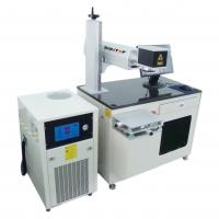 Wholesale 200 Hz - 50 Khz Diode Laser Marking Machine For Vacuum Cup And Round Products from china suppliers
