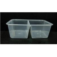 Wholesale 750ml Disposable Plastic Food Containers For Carrying Biscuit PP from china suppliers