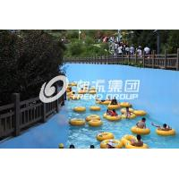 Wholesale Different Length Water Park Lazy River Equipment Pump Power Commercial Use from china suppliers
