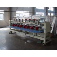 Wholesale Commercial Computerized 8 Head Embroidery Machine With 270° Wide Cap Frame Unit from china suppliers