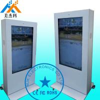 Wholesale 55 Inch Wall Mounted Outdoor Digital Signage LCD High Brightness For Subway from china suppliers