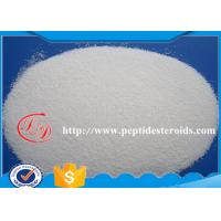 Wholesale Natural Extract primaforce Yohimbine HCl Male Enhancement Powder 65-19-0 Dosage Guide from china suppliers
