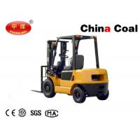 Wholesale Logistics Equipment 3 TON Diesel Forklift from china suppliers