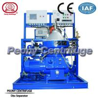 Wholesale Automatic Vertical Disc Stack Centrifuges Separator  from china suppliers