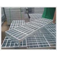 Wholesale steel grating sheet from china suppliers