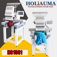 Wholesale 2018 HOT single head computerized embroidery machine price in india from china suppliers