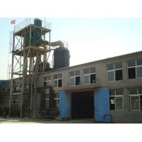 Tianjin Xinxin Chemical Factory