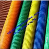 Thermal insulation fiberglass mesh for interior wall of for Fiberglass thermal insulation