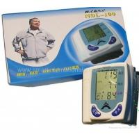 Wholesale sphygmomanometer Blood Circulation Machine 021 from china suppliers