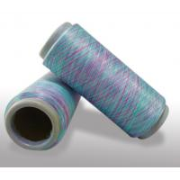 Quality China Fancy Polyester Space Dyed Yarn for Fashion Clothes Seamless for sale