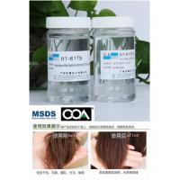 Wholesale 4500cst Amodimethicone Modified Silicone Oil For Hair Care Shampoo from china suppliers