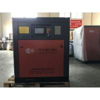 Wholesale 22KW Motor Drive Low Noise Energy Saving Air Compressor with 380V 50Hz Power from china suppliers