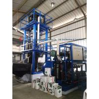 Wholesale CBFI 30 Ton Per Day Water Cooling Tube Ice Machine in Indonesia from china suppliers
