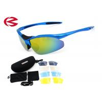 Wholesale Men Women Stylish Interchangeable Lens Sunglasses UV400 Protection 5 Lens from china suppliers
